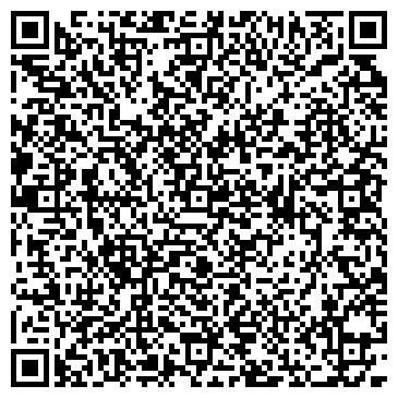 QR-код с контактной информацией организации Вильям Дистибьюторс, СООО