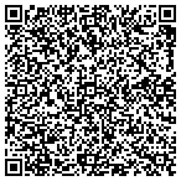 QR-код с контактной информацией организации Беловежские вина