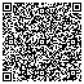 QR-код с контактной информацией организации Оштен, ООО