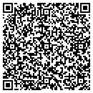 QR-код с контактной информацией организации Красный пищевик, ОАО