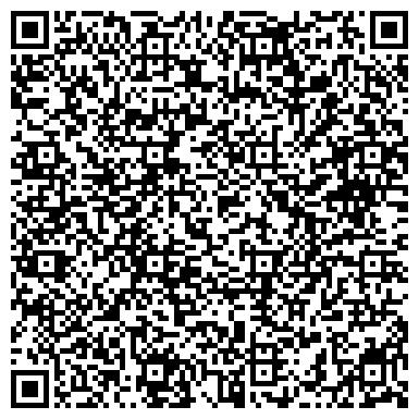 QR-код с контактной информацией организации Первая шоколадная компания, СООО