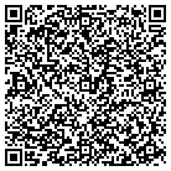 QR-код с контактной информацией организации Фастфуд, СООО