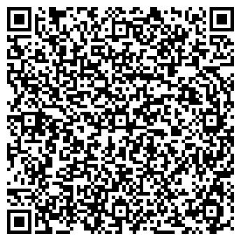 QR-код с контактной информацией организации Морозпродукт, СООО