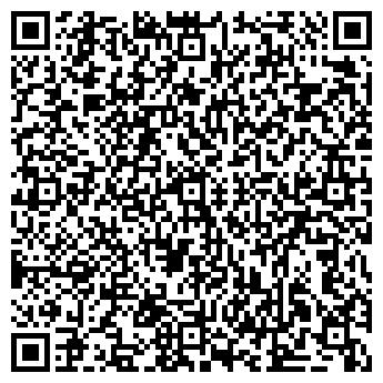 QR-код с контактной информацией организации Контиле, ООО
