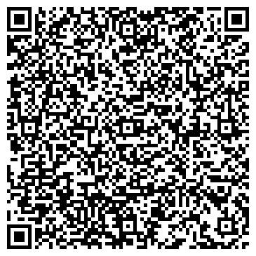 QR-код с контактной информацией организации Технология Вкуса, ЧП