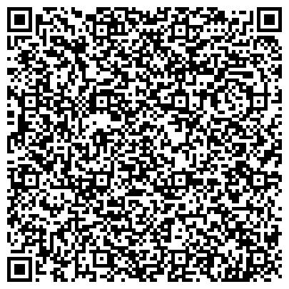 QR-код с контактной информацией организации Осиповичский молочный комбинат, ОАО Бобруйский филиал