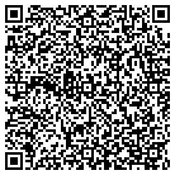 QR-код с контактной информацией организации Аф энд Компани, ИООО
