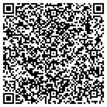 QR-код с контактной информацией организации Сити Капитал, ООО