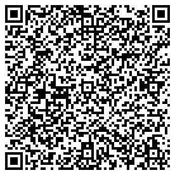 QR-код с контактной информацией организации Химпром, ЧУП