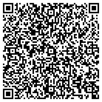 QR-код с контактной информацией организации БелИсти ИЧУПКП