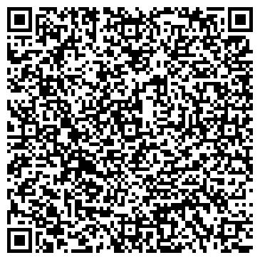 QR-код с контактной информацией организации Смолевичский хлебозавод, СООО