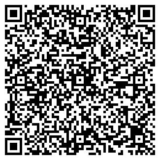 QR-код с контактной информацией организации Невель, ЗАО
