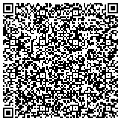 QR-код с контактной информацией организации Сморгонский хлебозавод, Филиал РУПП Гроднохлебпром