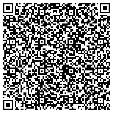 QR-код с контактной информацией организации Костюковичский спиртзавод, ОСП