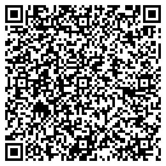 QR-код с контактной информацией организации ОАО ИМПУЛЬС