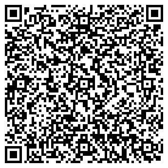 QR-код с контактной информацией организации Конфа, ОАО