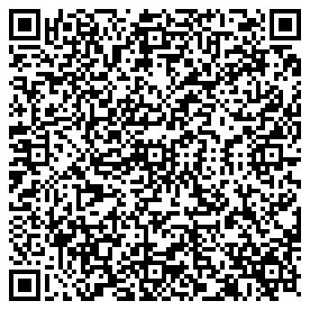 QR-код с контактной информацией организации Соти, ООО