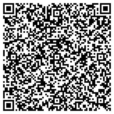 QR-код с контактной информацией организации Аквалайтинг Экспресс, ЧТУП