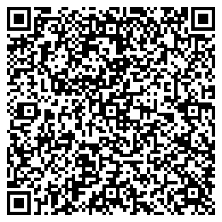 QR-код с контактной информацией организации Аланторг