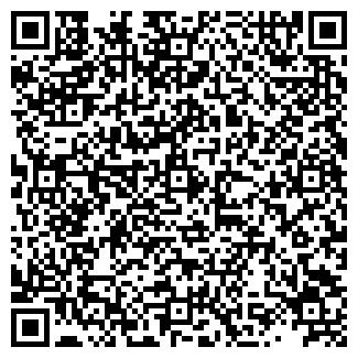 QR-код с контактной информацией организации Геар Экспорт, ООО