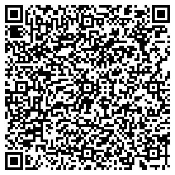 QR-код с контактной информацией организации Еркир Наири, ЧПУП