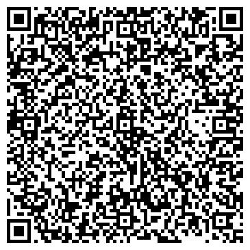 QR-код с контактной информацией организации Белый снег, ООО