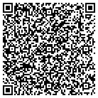 QR-код с контактной информацией организации АлДиАл Групп, ООО