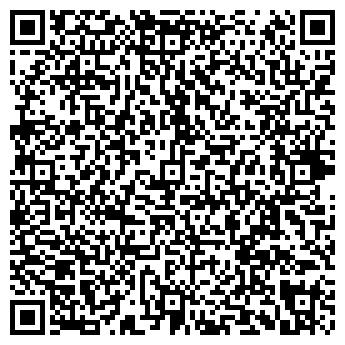 QR-код с контактной информацией организации Биоакватория, ЧУП