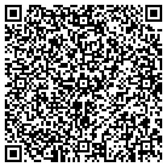 QR-код с контактной информацией организации Экогрибы, СПК