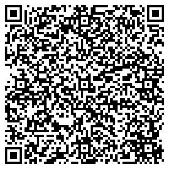 QR-код с контактной информацией организации Новая Любания