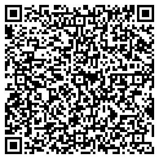 QR-код с контактной информацией организации Белорхис, ООО