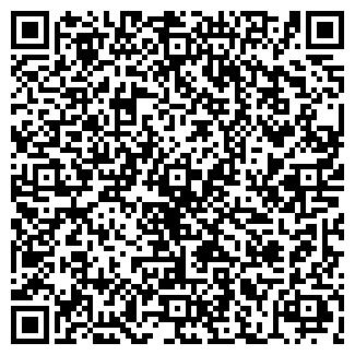 QR-код с контактной информацией организации Полесские журавины, ОАО