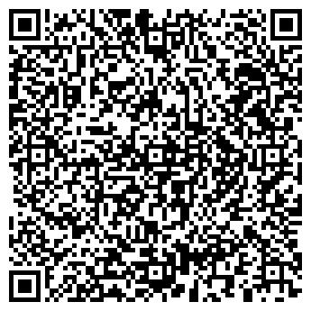 QR-код с контактной информацией организации БИРРУС, ОДО
