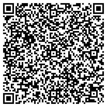 QR-код с контактной информацией организации Фригос, ООО