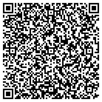 QR-код с контактной информацией организации Владфуд, ОДО