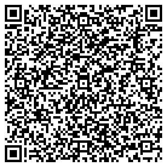 QR-код с контактной информацией организации Вива-системс, ОДО
