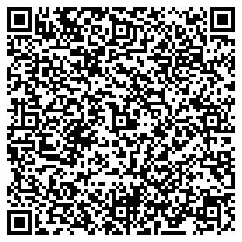 QR-код с контактной информацией организации Валвит, ООО