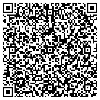 QR-код с контактной информацией организации Инсолар, ООО