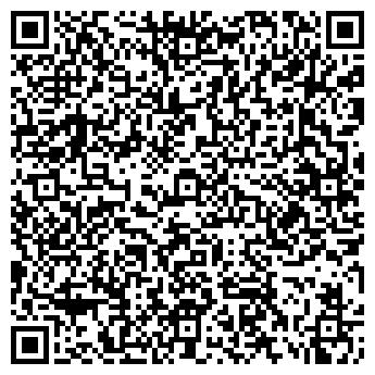 QR-код с контактной информацией организации Экспотрейдинг, АО ЧУП