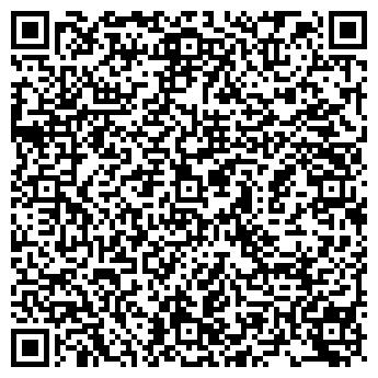 QR-код с контактной информацией организации ИК 9, РУП