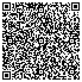 QR-код с контактной информацией организации Альфасталь, ООО