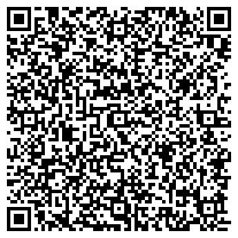 QR-код с контактной информацией организации Компо, УМП