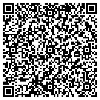 QR-код с контактной информацией организации АРКАС ПКФ, ООО