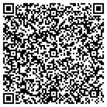 QR-код с контактной информацией организации Агротранзит, ООО