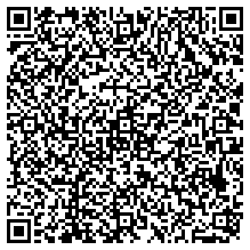 QR-код с контактной информацией организации Берч-Ласка представительство
