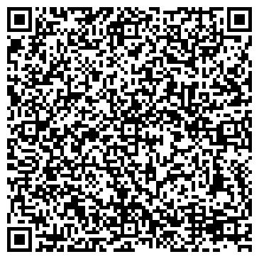 QR-код с контактной информацией организации Холод Интернейшнл Плюс, АО