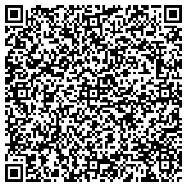 QR-код с контактной информацией организации Фризхолд-Мастер, СООО