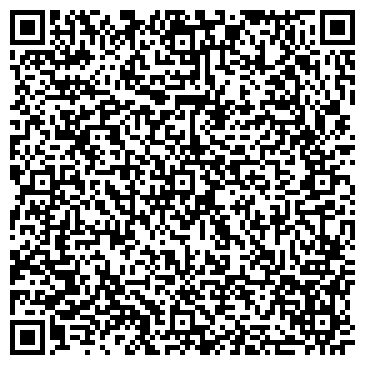 QR-код с контактной информацией организации Интер Технолоджи Компани, ООО