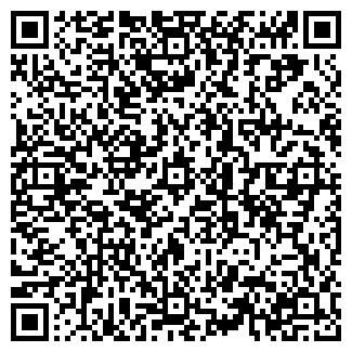 QR-код с контактной информацией организации АРКАС, ООО