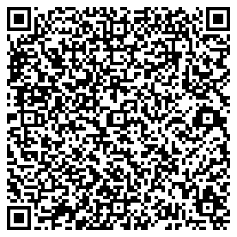 QR-код с контактной информацией организации Субъект предпринимательской деятельности Альтаир